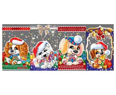 Упаковка для новогодних подарков - Щенячий восторг