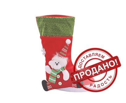 Упаковка новогодняя из текстиля Волшебный носочек