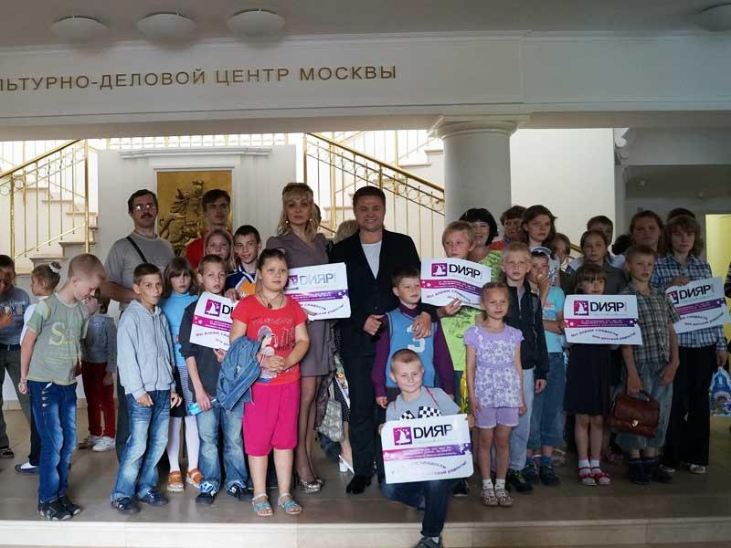 Подарки в Минске