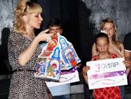 Благотворительная акция в помощь детям