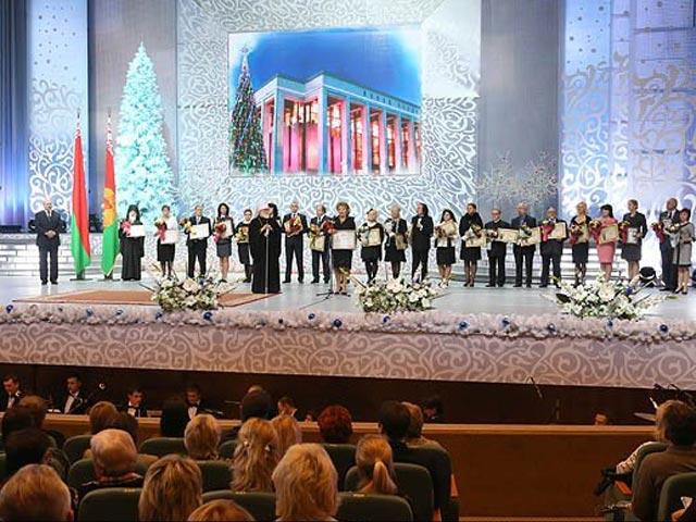 Премия Белорусскому детскому фонду