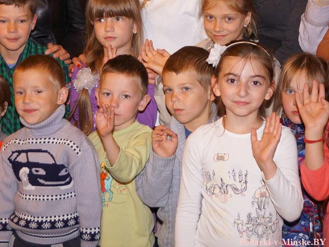 Дети - участники акции